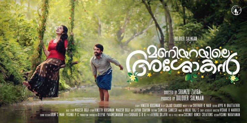 Latest Album Malayalam Film Maniyarayile Ashokan 5598