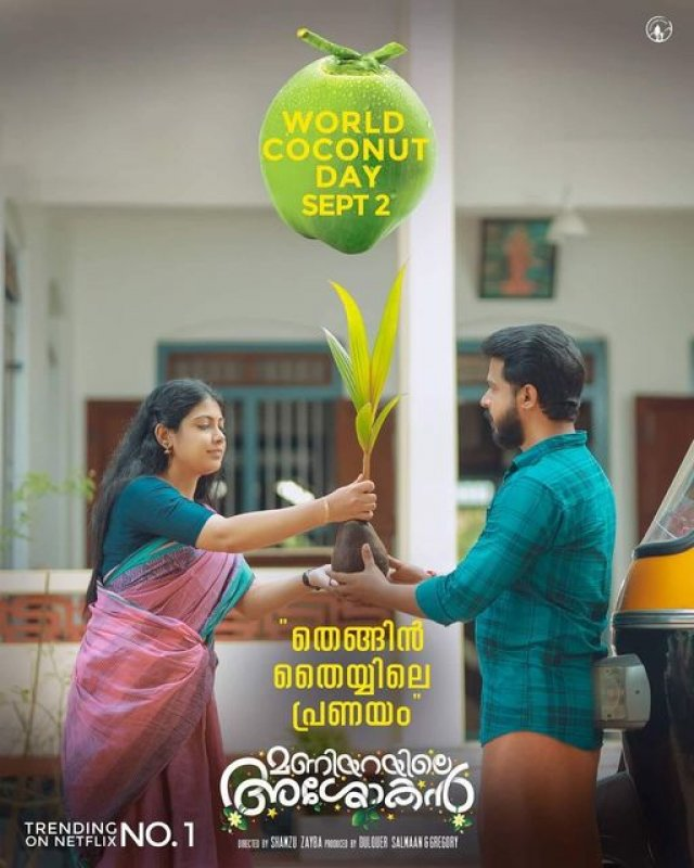 Latest Photo Maniyarayile Ashokan Malayalam Cinema 7027