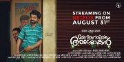 Latest Wallpapers Maniyarayile Ashokan Malayalam Film 2858