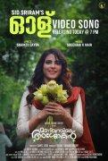 Malayalam Cinema Maniyarayile Ashokan 2020 Photos 8