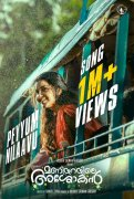 Malayalam Film Maniyarayile Ashokan Recent Pictures 6669