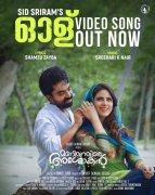 Malayalam Movie Maniyarayile Ashokan 2020 Pics 7341