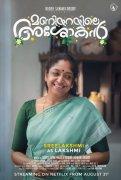 Maniyarayile Ashokan Malayalam Cinema New Stills 6247