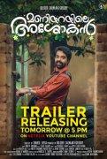 Maniyarayile Ashokan Malayalam Cinema Photos 4091