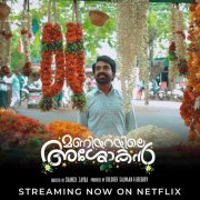 Maniyarayile Ashokan Malayalam Film New Pic 3511