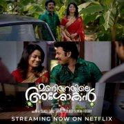 Maniyarayile Ashokan Malayalam Film Recent Galleries 172