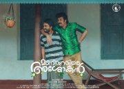 Recent Still Malayalam Movie Maniyarayile Ashokan 6300