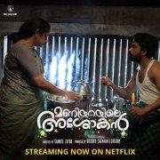 Sep 2020 Image Maniyarayile Ashokan Malayalam Cinema 3260