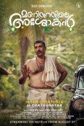 Sep 2020 Pics Maniyarayile Ashokan Malayalam Cinema 8284