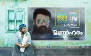 Manoharam Video Song Release By Mohanlal 856