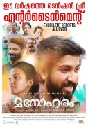 Movie New Still Vineeth Sreenivasan Manoharam 273