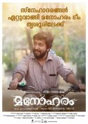 Vineeth Sreenivasan Manoharam Movie 345