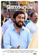 Vineeth Sreenivasan Manoharam New Photo 106