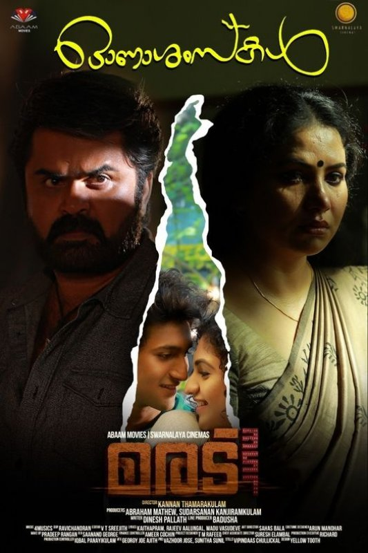 Latest Picture Malayalam Cinema Maradu 357 1323