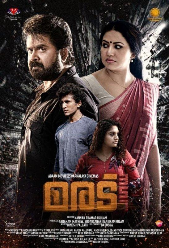 Recent Gallery Maradu 357 Malayalam Film 4191