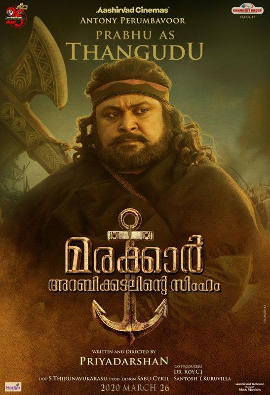 2020 Photo Malayalam Cinema Marakkar Arabikadalinte Simham 6841
