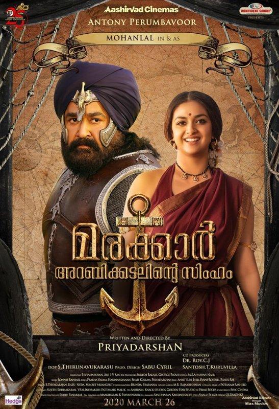 Cinema Marakkar Arabikadalinte Simham 2020 Images 8709