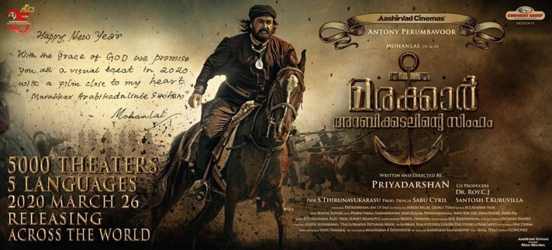 Cinema Marakkar Arabikadalinte Simham New Pictures 3392