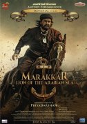 Feb 2020 Still Marakkar Arabikadalinte Simham Malayalam Cinema 7676