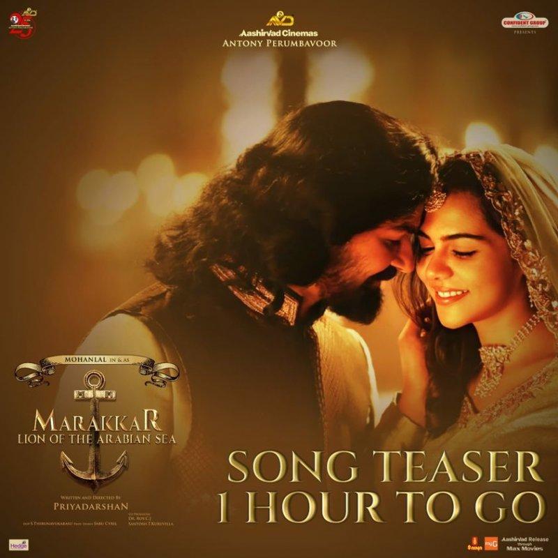 Film Marakkar Arabikadalinte Simham New Picture 7295