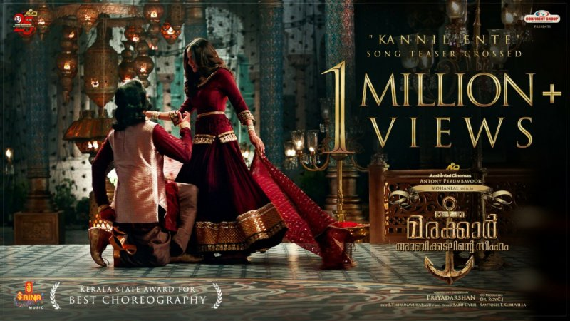 Film Marakkar Arabikadalinte Simham Recent Still 7253