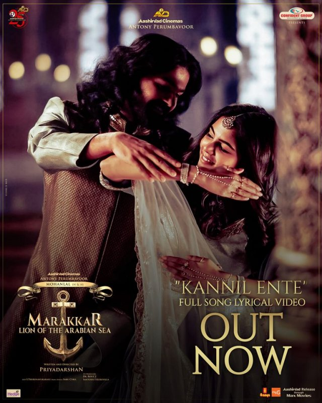 Malayalam Cinema Marakkar Arabikadalinte Simham 2021 Wallpapers 8314