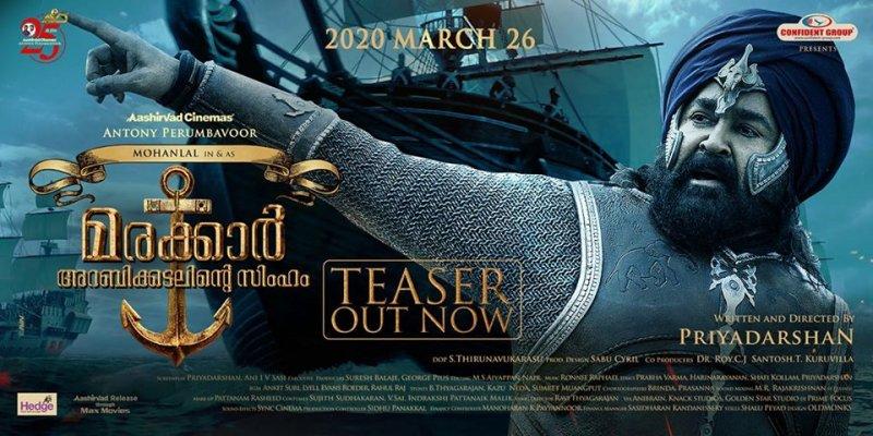 Malayalam Cinema Marakkar Arabikadalinte Simham Jan 2020 Photo 9392