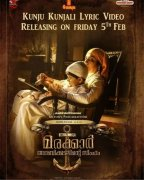 Malayalam Cinema Marakkar Arabikadalinte Simham Stills 4481
