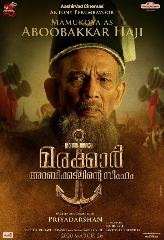 Mamukoya Marakkar Arabikadalinte Simham 839