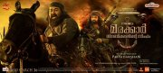 Mar 2020 Pic Malayalam Movie Marakkar Arabikadalinte Simham 194