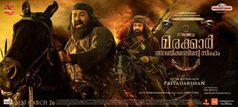 Mar 2020 Pic Malayalam Movie Marakkar Arabikadalinte Simham 194
