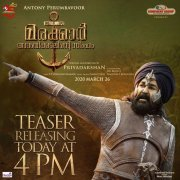 Marakkar Arabikadalinte Simham Malayalam Cinema Latest Images 281