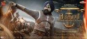 Marakkar Arabikadalinte Simham Malayalam Film 2020 Albums 2239