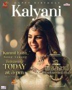 Marakkar Arabikadalinte Simham Malayalam Movie New Album 8496