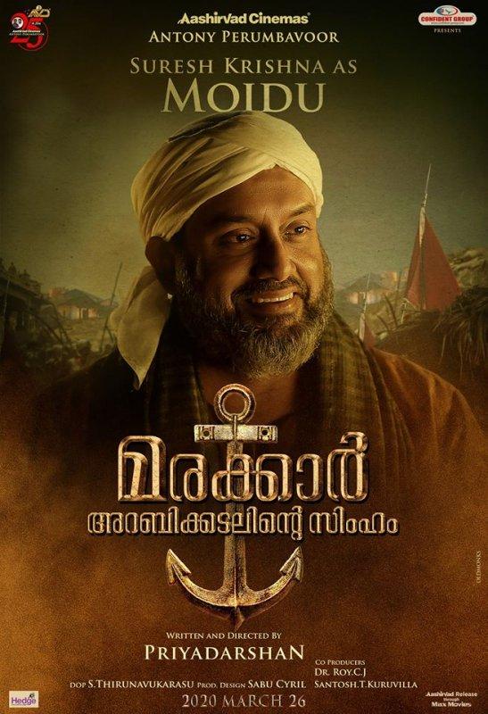 Marakkar Arabikadalinte Simham Suresh Krishna 776