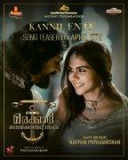 Movie Marakkar Arabikadalinte Simham Latest Pics 5535