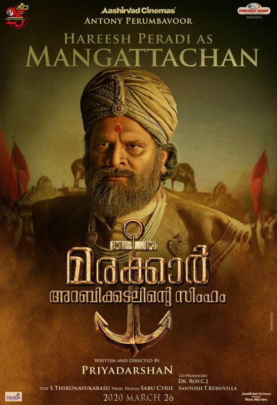 New Albums Film Marakkar Arabikadalinte Simham 7788