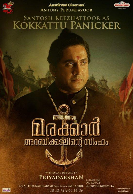 New Still Marakkar Arabikadalinte Simham Film 5069