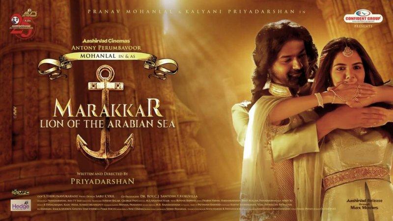 Oct 2020 Image Malayalam Film Marakkar Arabikadalinte Simham 6381
