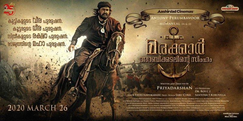 Recent Pic Marakkar Arabikadalinte Simham Malayalam Film 2421