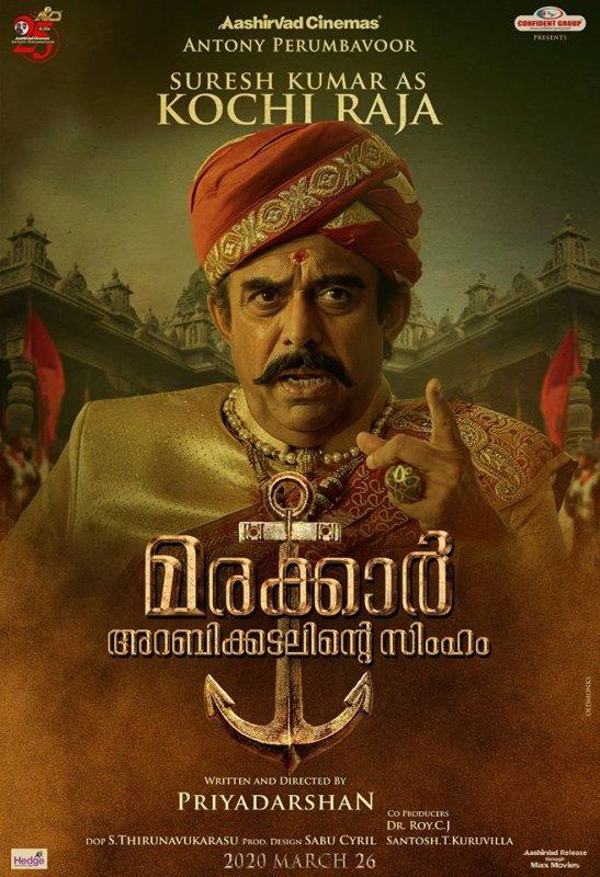 Recent Wallpaper Marakkar Arabikadalinte Simham Malayalam Movie 1333