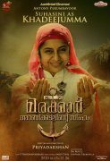 Suhasini As Khadeejumma 565