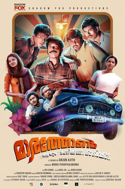 Marathon Malayalam Cinema Latest Photos 327