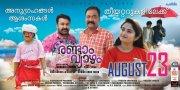 Malayalam Film March Randam Vyazham 2019 Wallpapers 1018