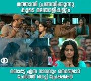 Marconi Mathai Jayaram Vijay Sethupathi Malayalam Film