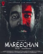 Mareechan