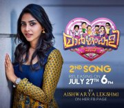 2019 Still Malayalam Movie Margamkali 8679