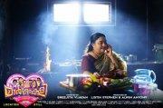 Cinema Margamkali Aug 2019 Images 9177