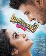 Jul 2019 Pics Malayalam Cinema Margamkali 712