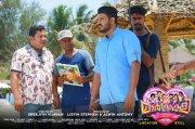 Margamkali Location Still Movie New Photo 856